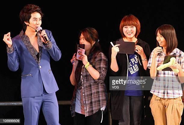 Kim Hyung Jun of South Korean boy band 'SS501' meets with fans at National Taiwan University on October 24 2010 in Taipei Taiwan