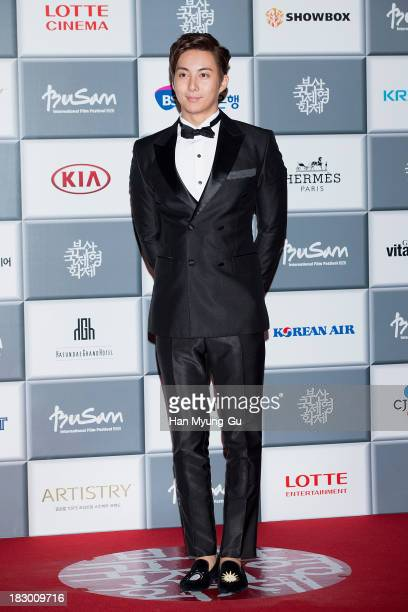 Kim HyungJun of South Korean boy band SS501 attends the opening ceremony during the 18th Busan International Film Festival on October 3 2013 in Busan...