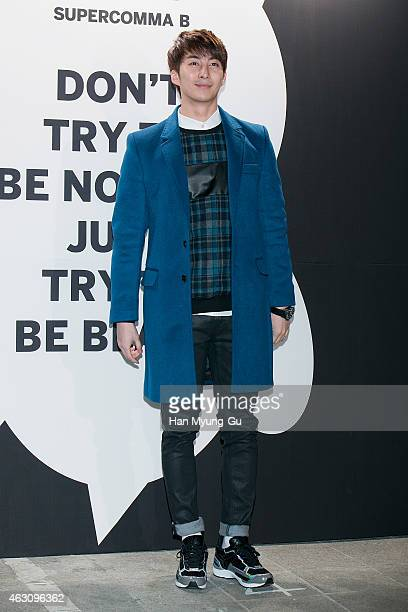 Kim HyungJun of South Korean boy band SS501 attends the photocall for launching Suecomma Bonnie Supercomma B Line on February 5 2015 in Seoul South...