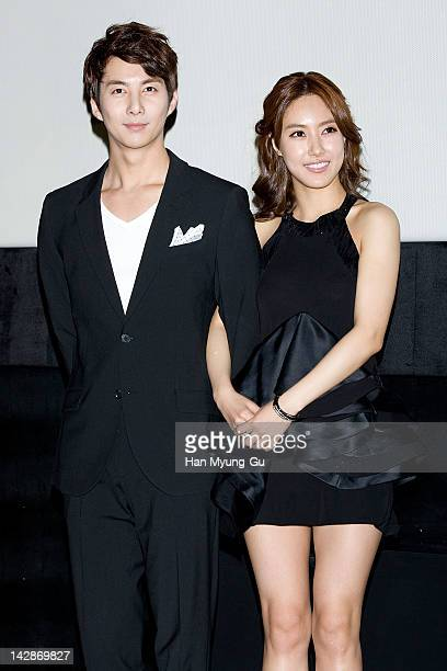 Kim HyungJun of SS501 and actress Kim YunSeo attend a press conference to promote SBS drama 'I Love You' at CGV on April 13 2012 in Seoul South Korea...