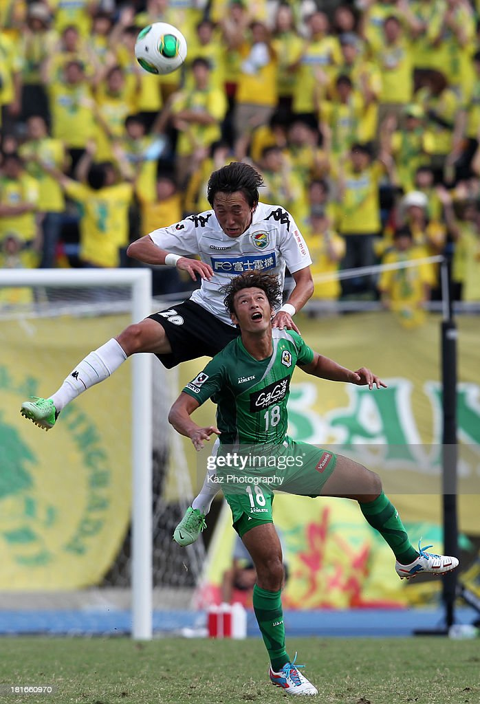 Tokyo Verdy v JEF United Chiba - 2013 J.League 2 : News Photo