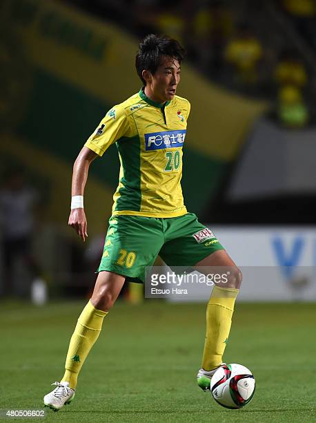 Kim HyunHun of JEF United in action during the JLeague second division match between JEF United Chiba and Thespa Kusatsu Gunma at Fukuda Denshi Arena...