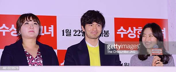 Kim HyunSook Lee JinUk and Kim SeulGi attend the movie 'Miss Granny' press conference at Wangsimni CGV on January 6 2014 in Seoul South Korea