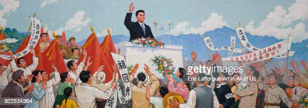 Kim ii Sung speech giant fresco, Pyongan Province, Pyongyang, North Korea on September 9, 2011 in Pyongyang, North Korea.