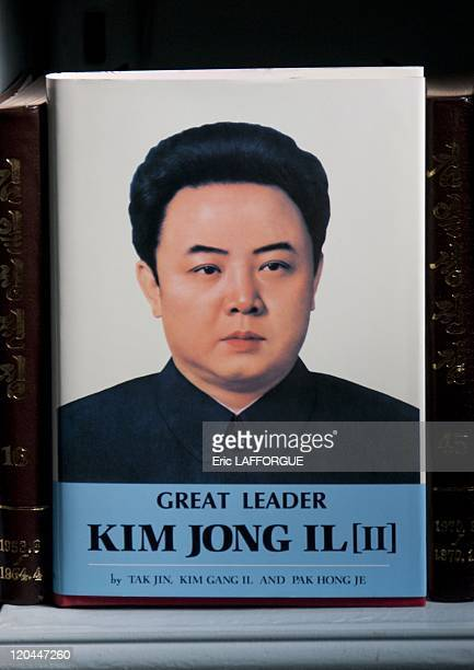 Kim Il Sung book in North Korea on May 20 2009
