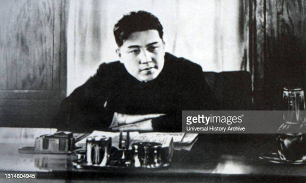 Kim Il Sung in his personal office. Late 1940s.