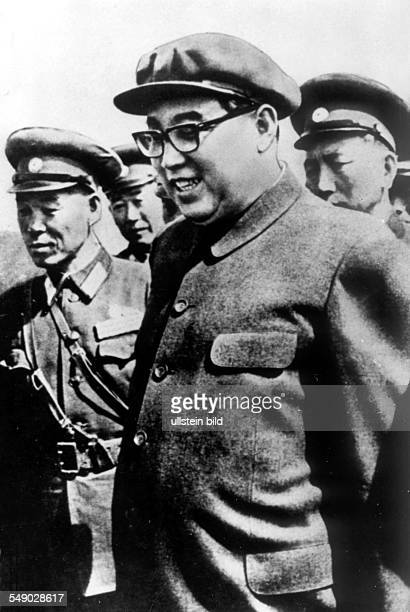 Kim Il Sung visiting the border guards of North Korea