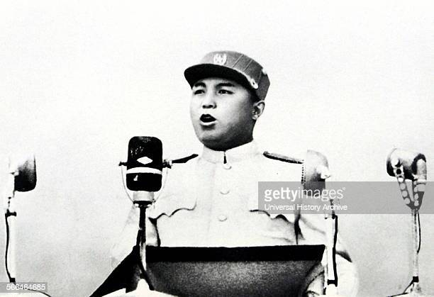 Kim Il-sung leader of the Democratic People's Republic of Korea, commonly referred to as North Korea, for 46 years, from its establishment in 1948...