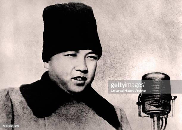 Kim Ilsung leader of the Democratic People's Republic of Korea commonly referred to as North Korea for 46 years from its establishment in 1948 until...