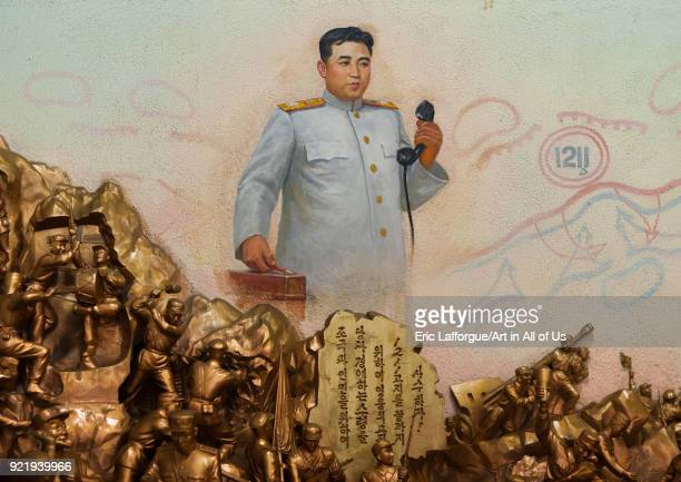Kim Il-sung propaganda fresco in the victorious fatherland liberation war museum, Pyongan Province, Pyongyang, North Korea on September 7, 2008 in...