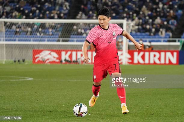 Kim Insung of South Korea in action during the international friendly match between Japan and South Korea at the Nissan Stadium on March 25, 2021 in...