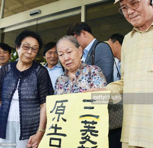Kim Jae Rim one of the South Korean plaintiffs in a suit against Mitsubishi Heavy Industries Ltd is pictured Aug 11 after the Gwangju District Court...
