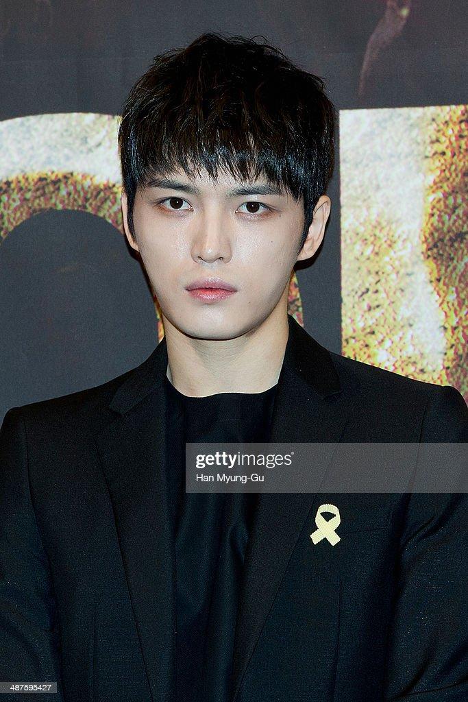 """MBC Drama """"Triangle"""" Press Conference"""