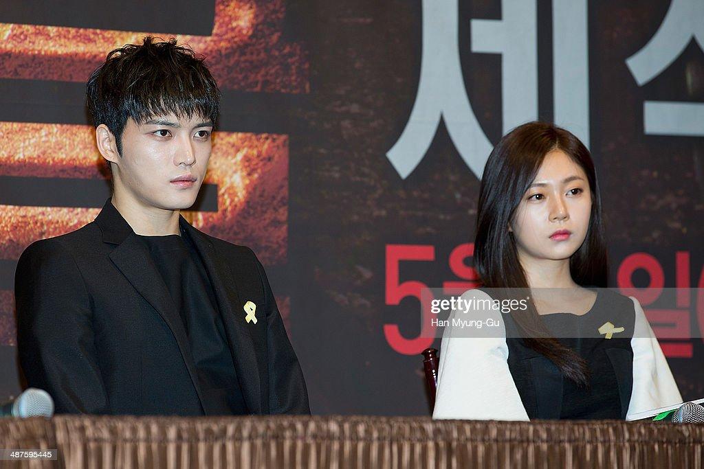 Kim Jae-Joong of South Korean boy band JYJ attends MBC Drama    News