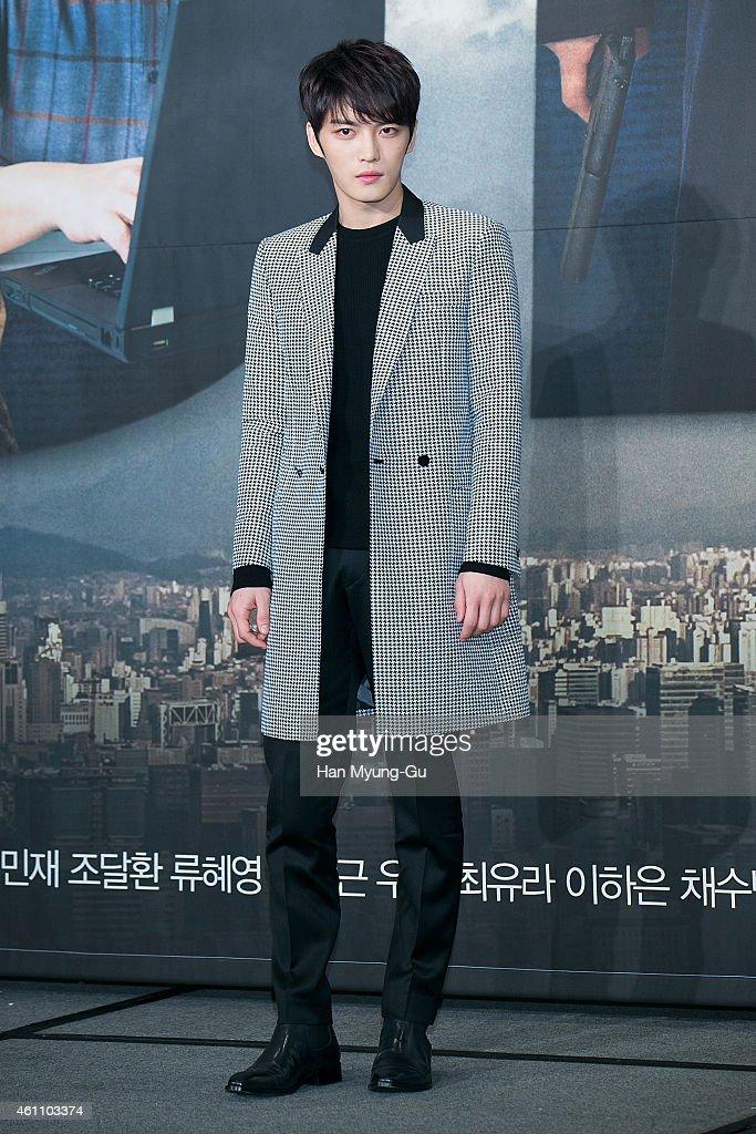 """KBS Drama """"SPY"""" Press Conference In Seoul"""