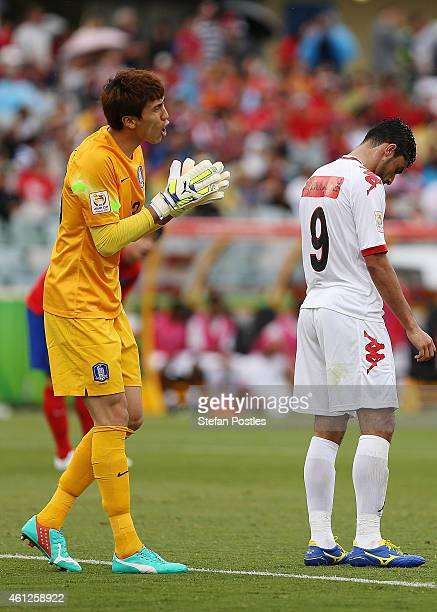 Kim Jin Hyeon of Korea Republic motivates his team mates during the 2015 Asian Cup match between Korea Republic and Oman at Canberra Stadium on...