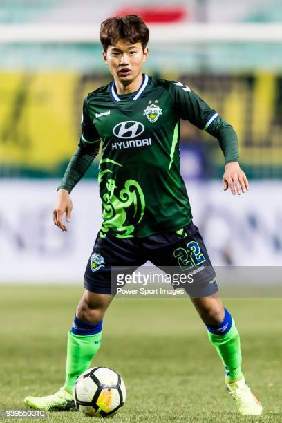 Kim JinSu of Jeonbuk Hyundai Motors FC in action during the AFC Champions League 2018 Group E match between Jeonbuk Hyundai Motors FC and Kashiwa...