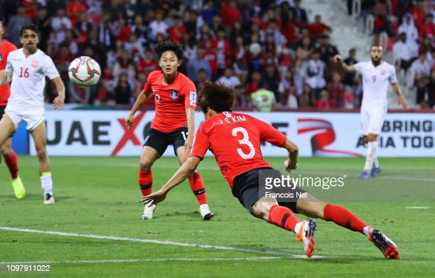 Kim JinSu of South Korea scores his team's second goal during the AFC Asian Cup round of 16 match between South Korea and Bahrain at Rashid Stadium...