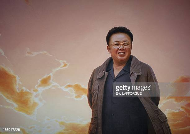 Kim Jong Il on a Propaganda Fresco on April 26 2010 in Wonsan North Korea