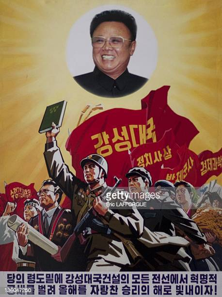 Kim Jong Il on a Propaganda Fresco on April 26, 2010 in Wonsan, North Korea.