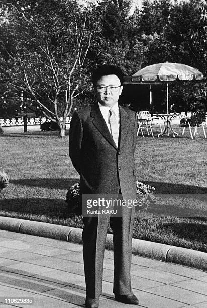 Kim Jong Il Succeeded His Father Kim Il Sung In Pyongyang South Korea On February 15 1992 Kim Jong Il succeeded his father Kim Il Sung