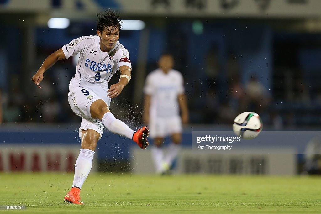 Jubilo Iwata v Tokushima Vortis - J. League 2 : News Photo