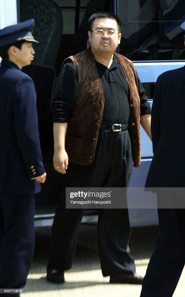 KIM JONG NAM, SON OF KIM JONG II IS ARRESTED : News Photo