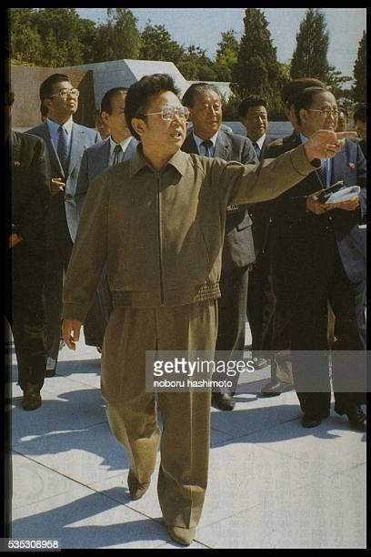 Kim Jongil son of Korean Eternal President of the Republic Kim Ilsung