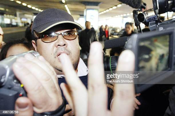 Kim JongNam eldest son of North Korean leader Kim Jongil is seen on arrival at the Beijing International Airport on February 11 2007 in Beijing China