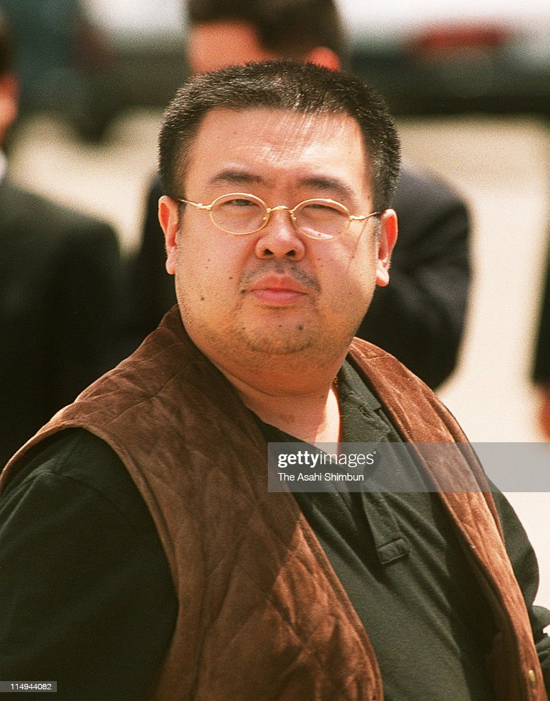 Kim Jong-Nam is seen at New Tokyo International Airport on May 4, 2001 in Narita, Chiba, Japan. Kim Jong Nam was detained in Japan on May 1, 2001 for attempting to enter Japan under a false passport.