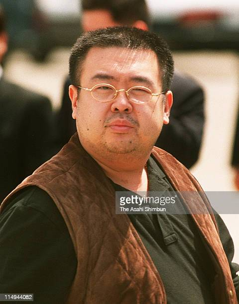 Kim JongNam is seen at New Tokyo International Airport on May 4 2001 in Narita Chiba Japan Kim Jong Nam was detained in Japan on May 1 2001 for...