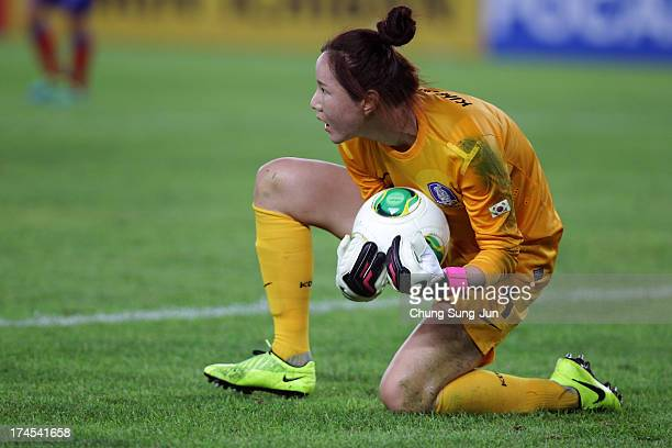 Kim JungMi of South Korea in action during the EAFF Women's East Asian Cup match between Korea Republic and Japan at Jamsil Stadium on July 27 2013...