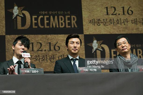 Kim JunSu of South Korean boy band JYJ actor Park GunHyung and producer Jang Jin attend the press conference for musical December at Sejong Center...