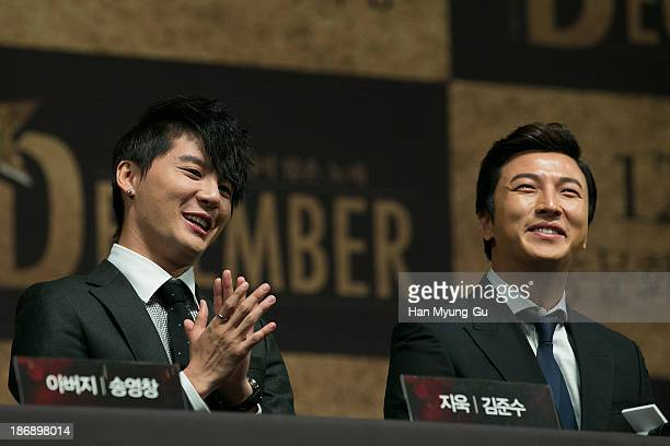Kim JunSu of South Korean boy band JYJ and actor Park GunHyung attend the press conference for musical December at Sejong Center For The Performing...