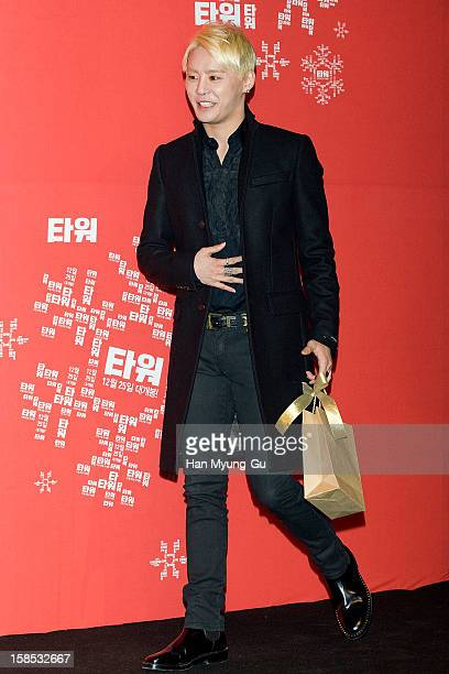 Kim JunSu of South Korean boy band JYJ attends the 'Tower' VIP Screening at CGV on December 18 2012 in Seoul South Korea The film will open on...