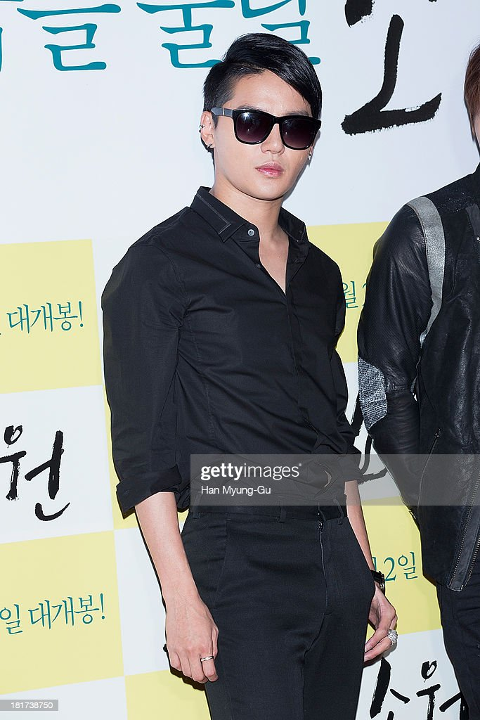 Kim Jun-Su of South Korean boy band JYJ attends 'Wish' VIP screening at Lotte Cinema on September 23, 2013 in Seoul, South Korea. The film will open on October 02, in South Korea.