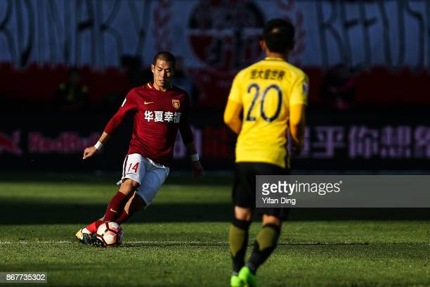 Kim JuYoung of Hebei China Fortune passes during the Chinese Super League match between Hebei China Fortune and Guangzhou Evergrande at Qinhuangdao...