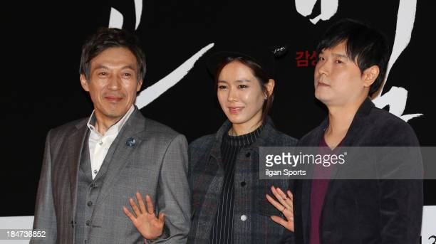 Kim KapSoo Son YeJin and director Kook DongSeok attend the 'The Accomplice' press conference at Wangsimni CGV on October 15 2013 in Seoul South Korea