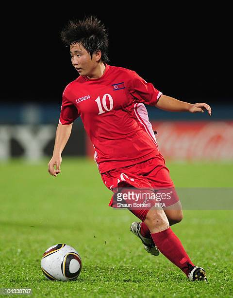 Kim Kum Jong of North Korea in action during the FIFA U17 Women's World Cup Semi Final match between North Korea and Japan at the Ato Boldon Stadium...