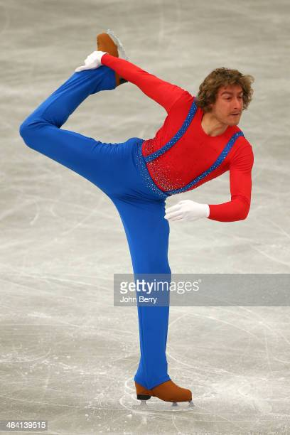 Kim Lucine of Monaco competes in the men short program of the ISU European Figure Skating Championships 2014 held at the Syma Hall stadium on January...