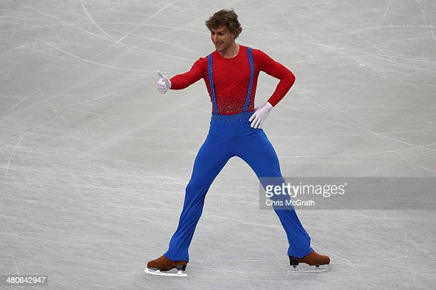Kim Lucine of Monaco competes in the Men's Short Program during ISU World Figure Skating Championships at Saitama Super Arena on March 26 2014 in...