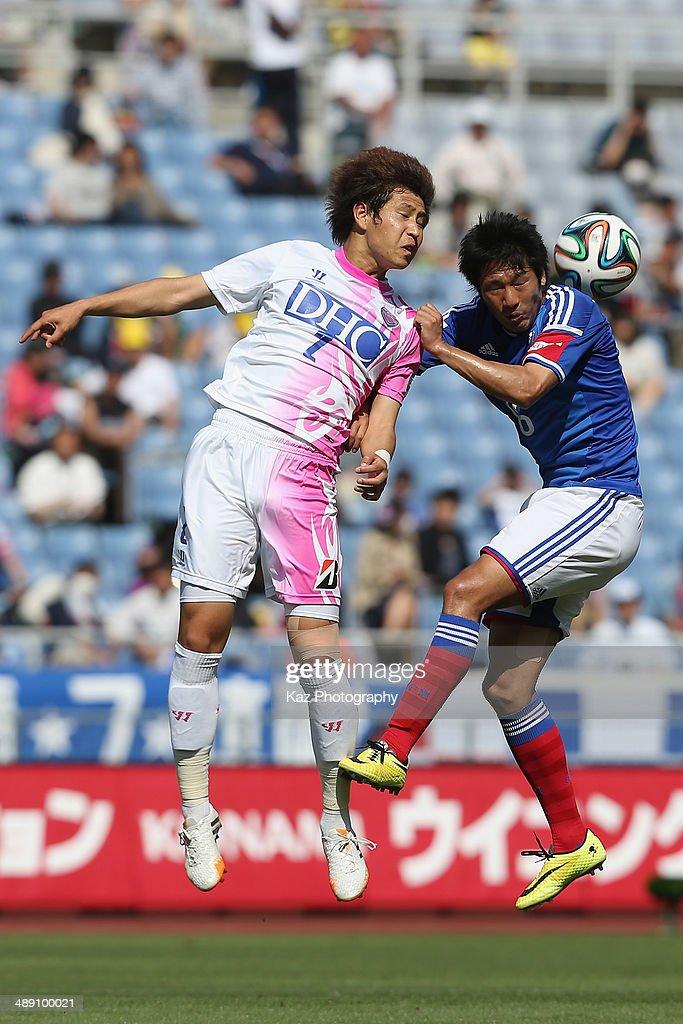 Yokohama F.Marinos v Sagan Tosu - J.League 2014 : Photo d'actualité