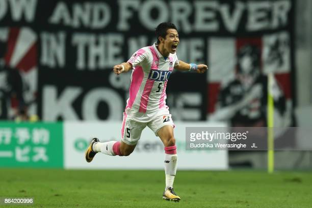 Kim Min Hyeok of Sagan Tosu celebrates scoring his side's second goal during the JLeague J1 match between Vissel Kobe and Sagan Tosu at Noevir...