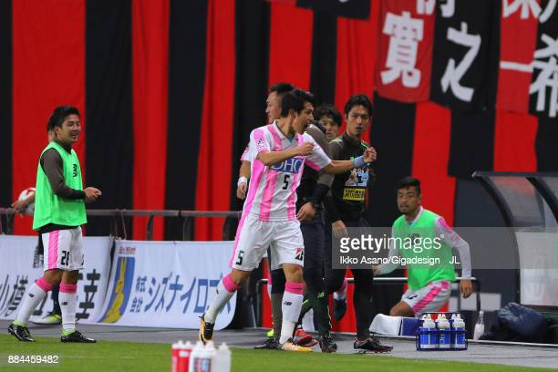 Kim Min Hyeok of Sagan Tosu celebrates scoring his side's second goal during the JLeague J1 match between Consadole Sapporo and Sagan Tosu at Sapporo...