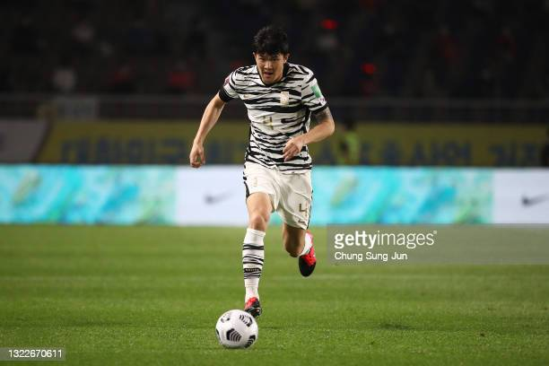 Kim Min-Jae of South Korea controls the ball during the FIFA World Cup Asian Qualifier 2nd round Group H match between Sri Lanka and South Korea at...