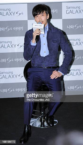 Kim Nam-Gil attends the Samsung Galaxy S4 'Life Companion' press conference at CGV Cheongdam Cine City on May 6, 2013 in Seoul, South Korea.