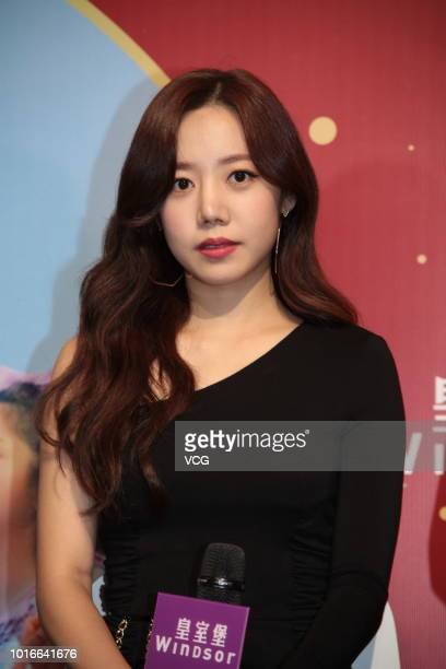 Kim Namjoo of South Korean girl group Apink attends a fan meeting of 2018 Apink Asia Tour on August 10 2018 in Hong Kong China