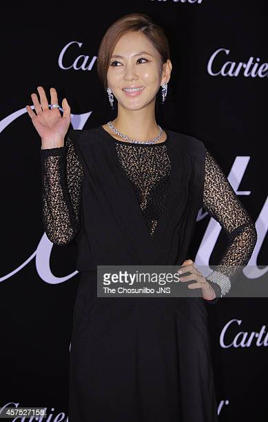 Kim NamJoo poses for photographs during the Cartier 'Panthere de Cartier' jewelry event at Sheraton Grande Walkerhill on October 16 2014 in Seoul...