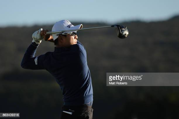 T Kim of South Korea hits his tee shot on the 10th hole during the second round of the CJ Cup at Nine Bridges on October 20 2017 in Jeju South Korea