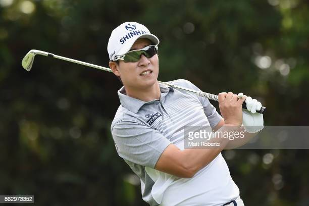 T Kim of South Korea watches his tee shot on the 7th hole during the first round of the CJ Cup at Nine Bridges on October 19 2017 in Jeju South Korea